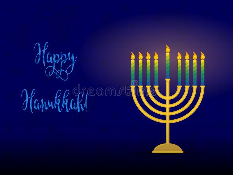 Menorah с поздравлением, карточка Хануки на еврейский праздник