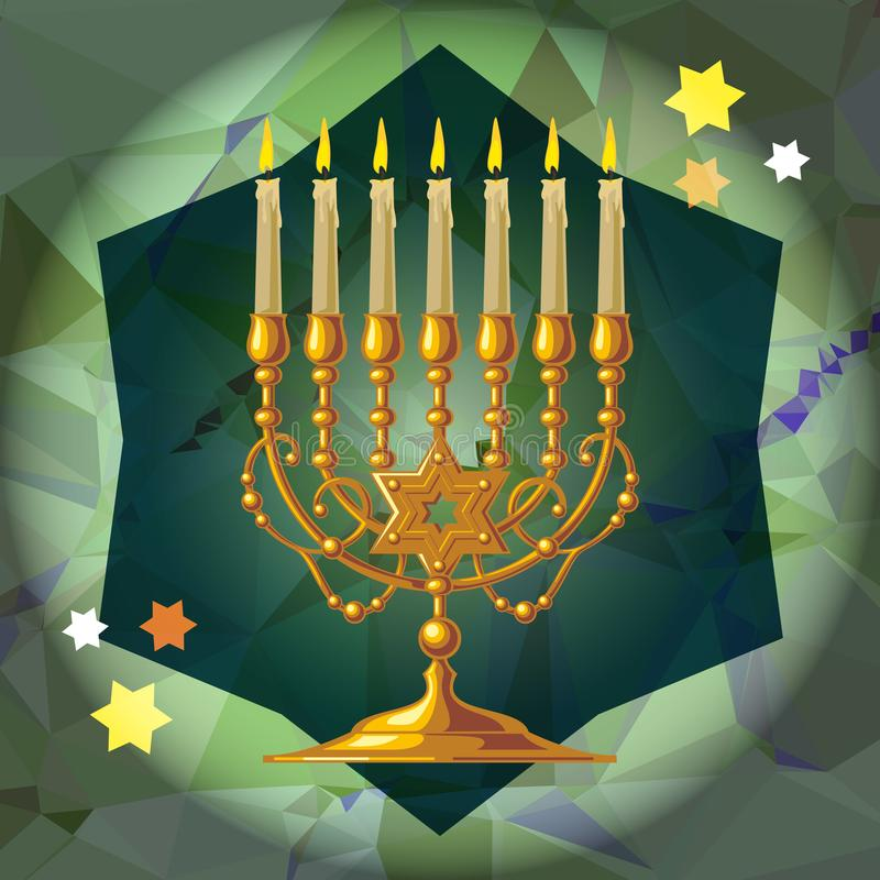 Menorah d'or illustration stock