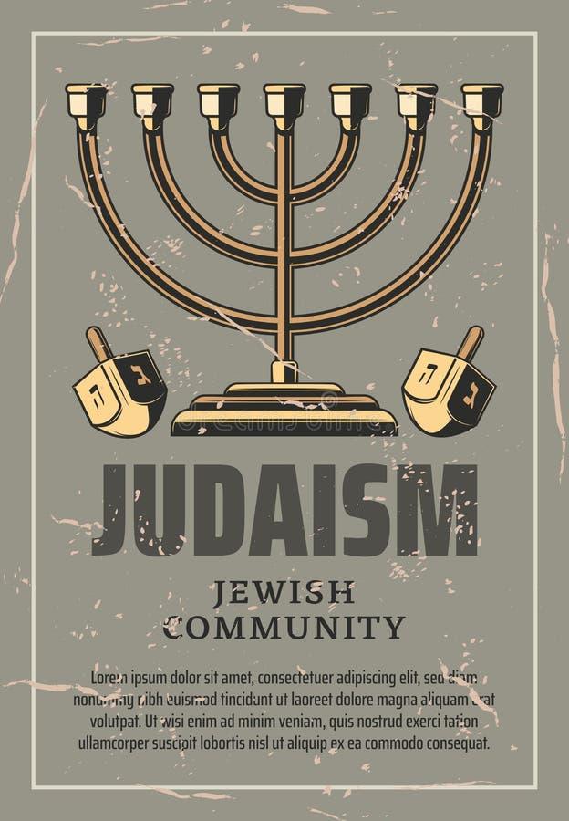 Menorah de Hanoucca, vecteur de vacances de l'Israël illustration de vecteur