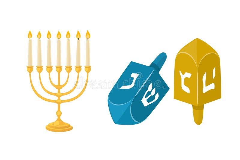 Menorah dourado do judeu com judaism ortodoxo hebreu de hanukkah da chama e do candelabro da decoração da tradição da religião da ilustração royalty free