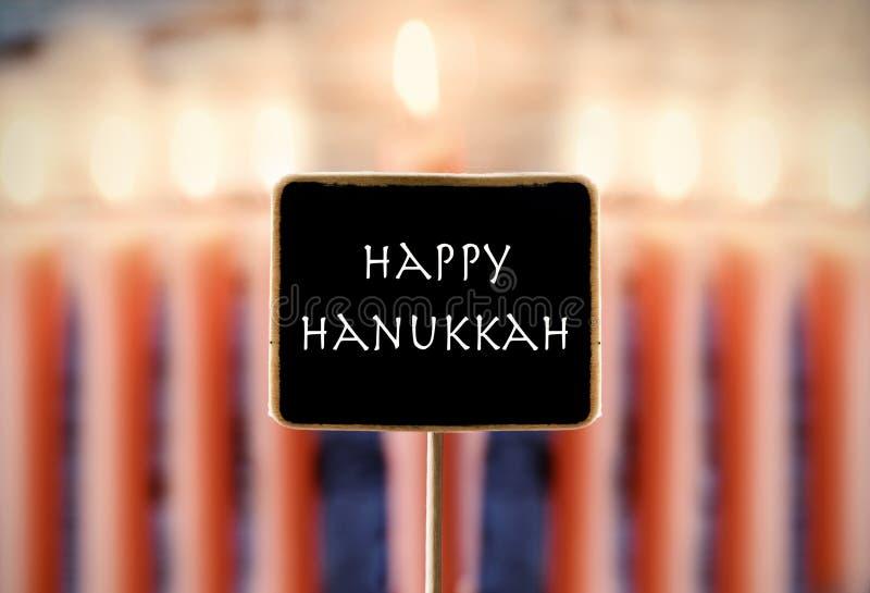 Menorah szczęśliwy Hanukkah w chalkboard i tekst obrazy stock