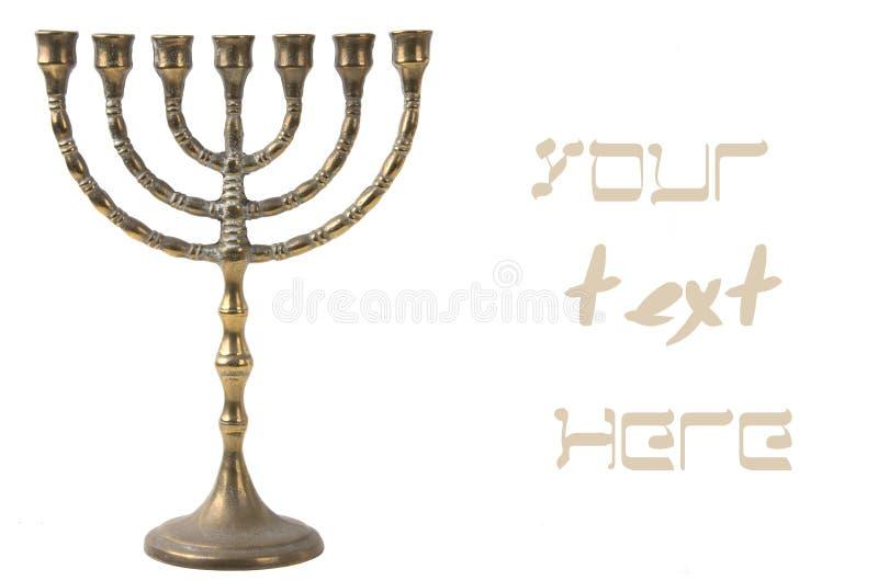 Menorah, the traditional Jewish candelabrum. On white background stock photos