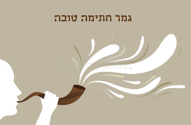 Mens die een shofar, Joodse hoorn klinken Mei wordt u ingeschreven in het Boek van het Leven voor Goed in Hebreeër royalty-vrije illustratie