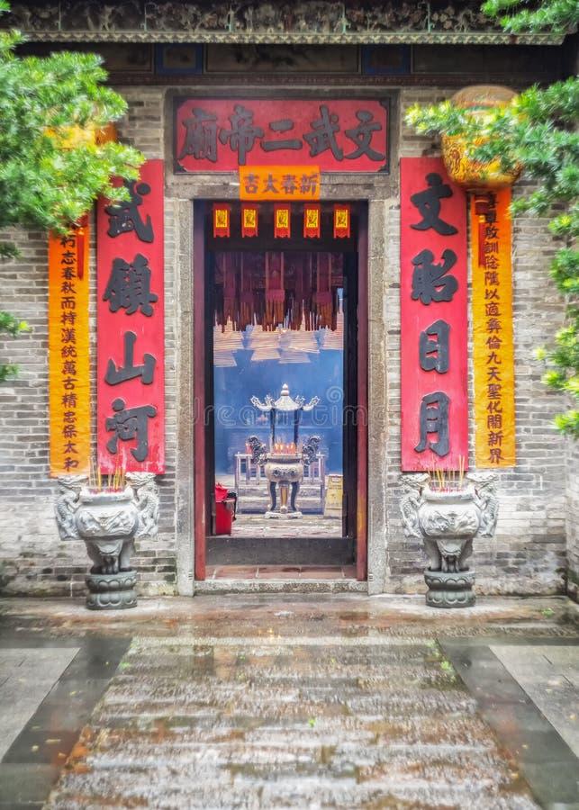 Mens Mo Temple in Tai Po, Hong Kong royalty-vrije stock foto