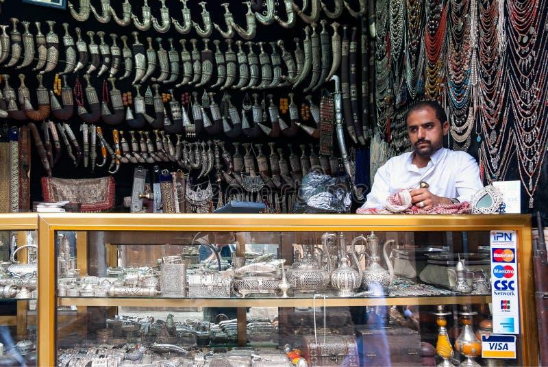 Mens in Yemen royalty-vrije stock fotografie