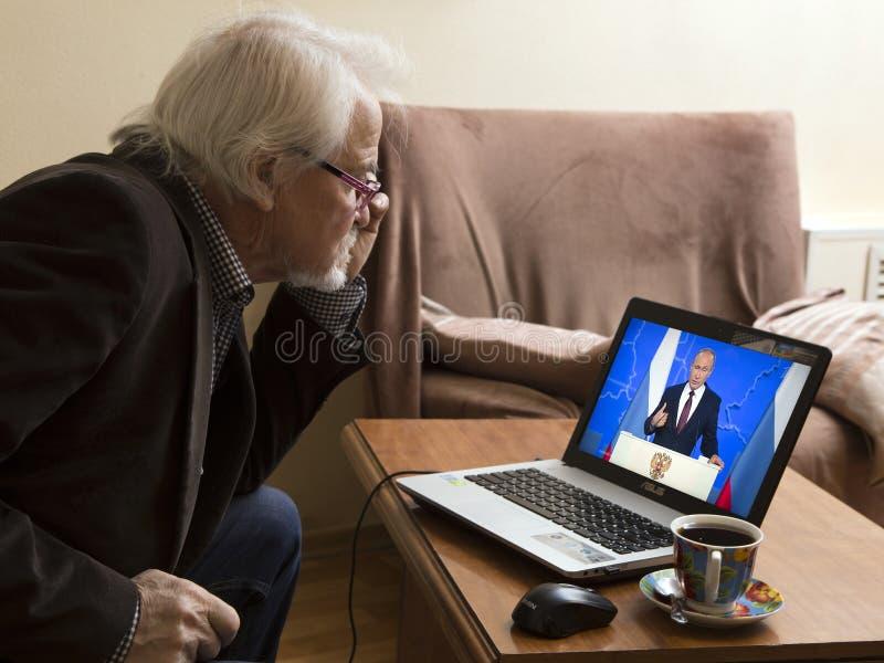 Mensagem ao parlamento do presidente do russo fotos de stock