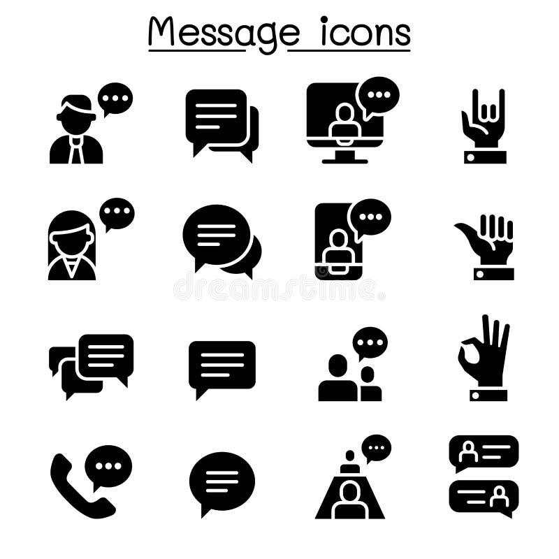 Mensagem, bate-papo, grupo do ícone da discussão ilustração do vetor