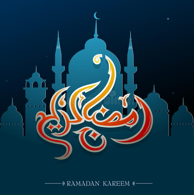 Download Mensaje árabe Del Saludo De La Caligrafía Para El Ramadán Ilustración del Vector - Ilustración de extracto, santo: 41904440