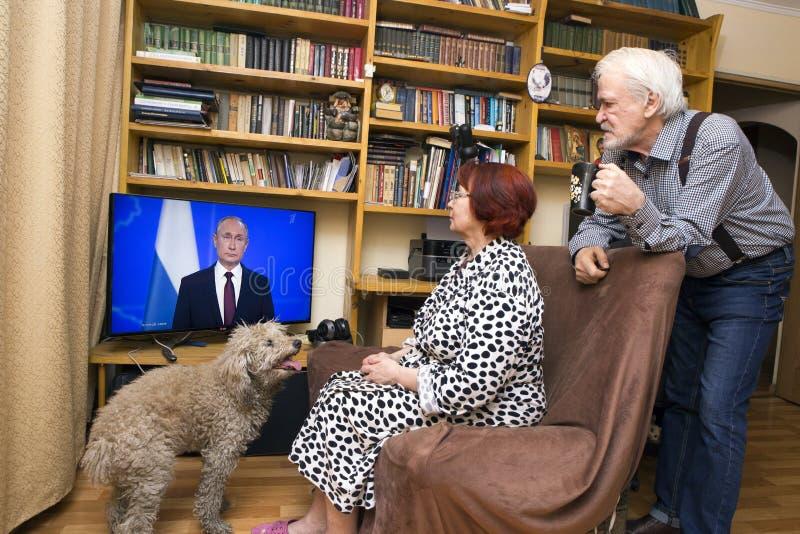 Mensaje al parlamento del presidente ruso fotos de archivo