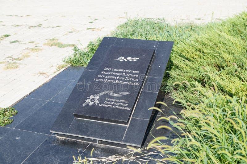 Mensaje del monumento a los descendientes imagen de archivo libre de regalías