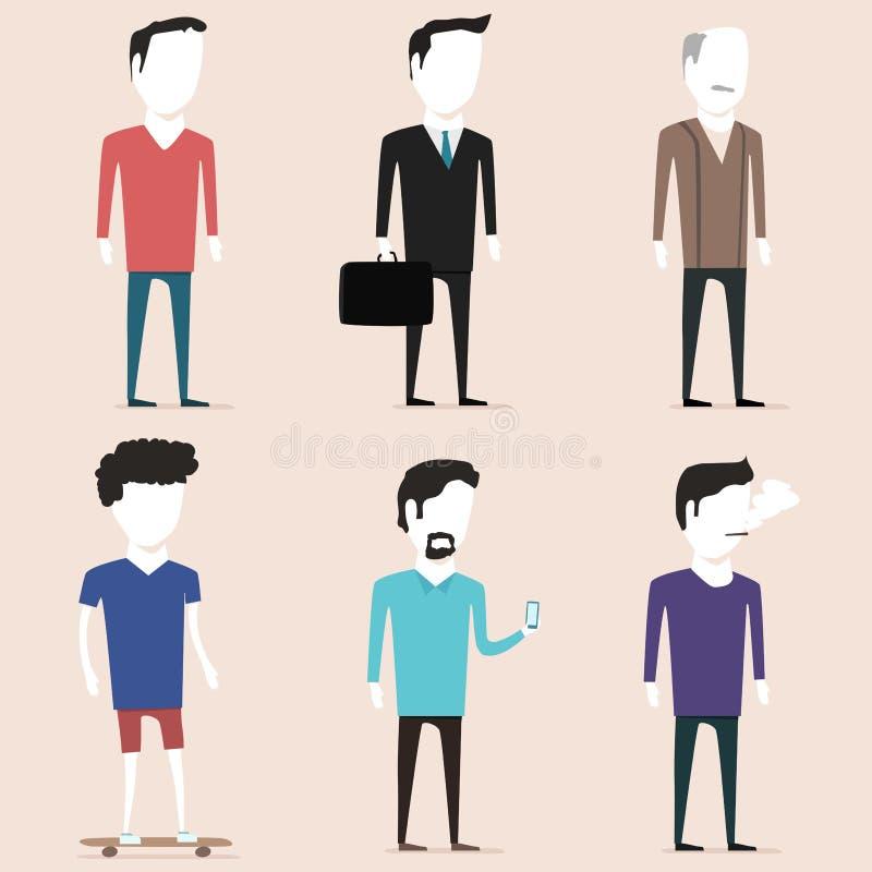 Mensenkarakters royalty-vrije illustratie