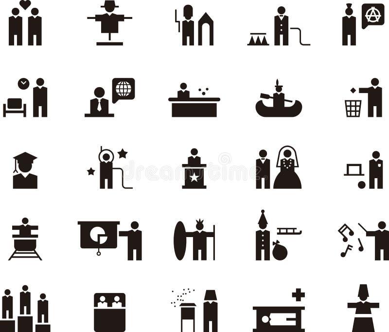 Mensenpictogrammen in zwart-wit vector illustratie