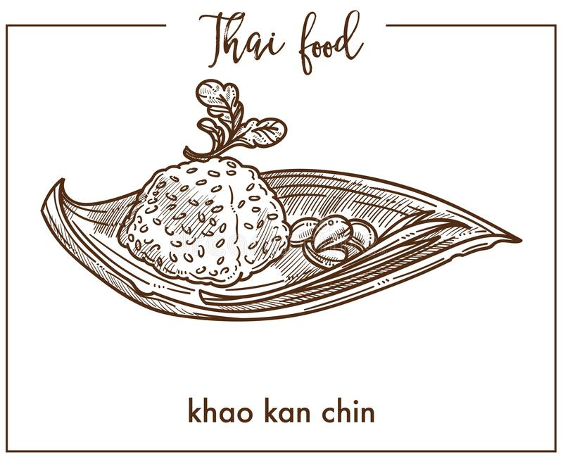 Mento kan di Khao da alimento tailandese tradizionale royalty illustrazione gratis