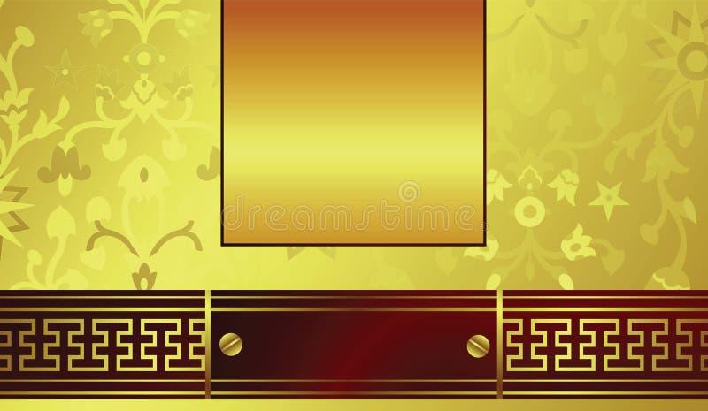 Menu cinese 1 2 dell 39 alimento illustrazione vettoriale for Menu cinese