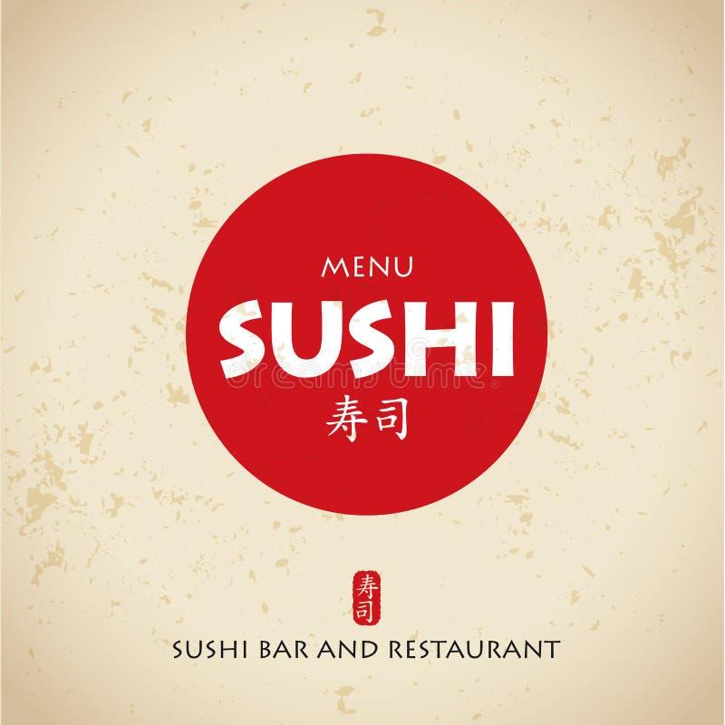 Menu da barra de sushi ilustração stock