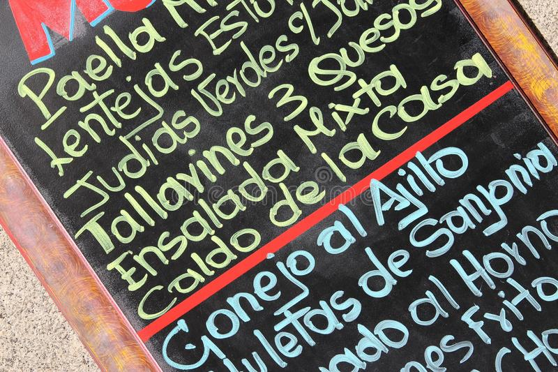 Menu em Spain foto de stock