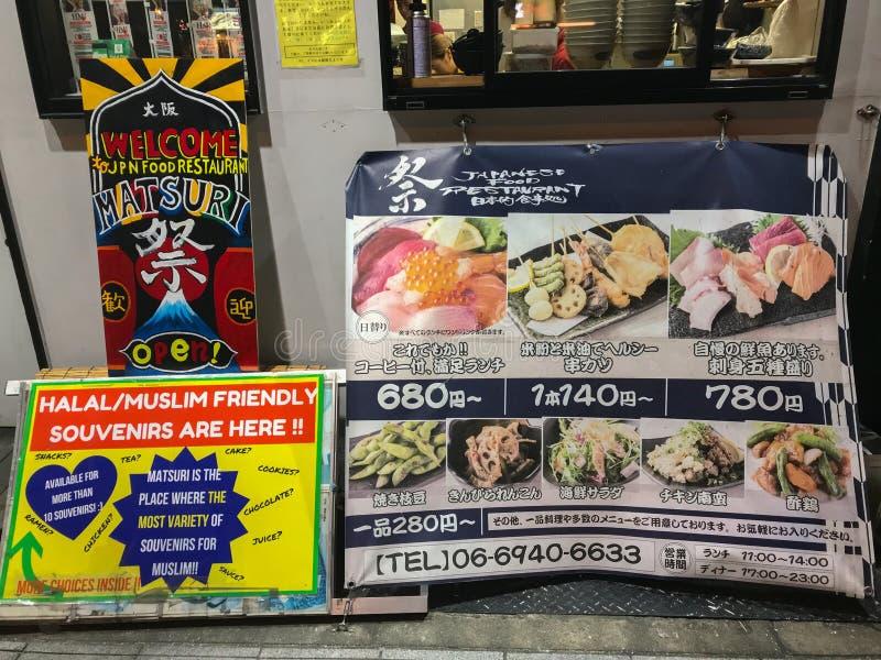 Menu halal sur l'affichage devant le restaurant halal de Matsuri à Osaka, Japon photographie stock