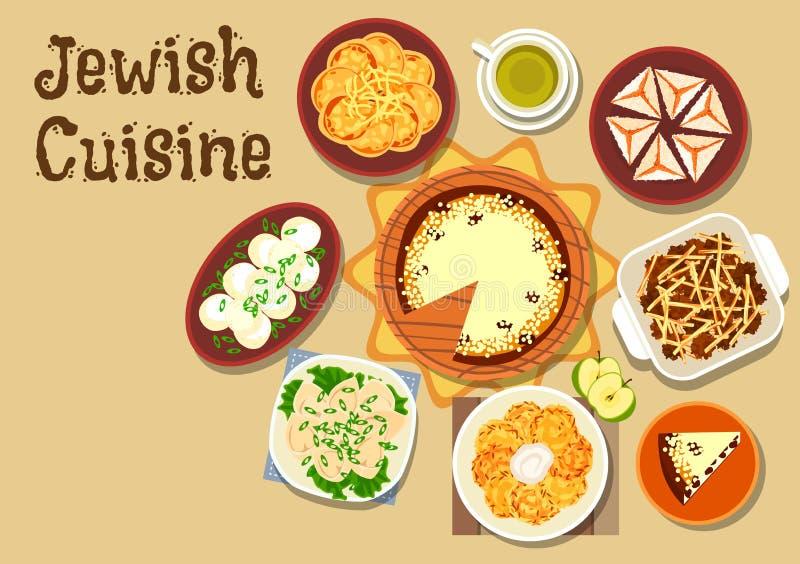 Menu juif de dîner de cuisine avec l'icône de dessert illustration stock