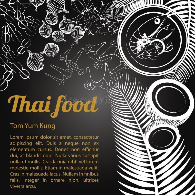 Menu thaïlandais d'isolement Tom Yam Kung de nourriture illustration stock