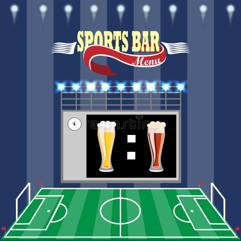 Meny för sportstång, affisch, baner Fotbollfält, funktionskort och text stock illustrationer