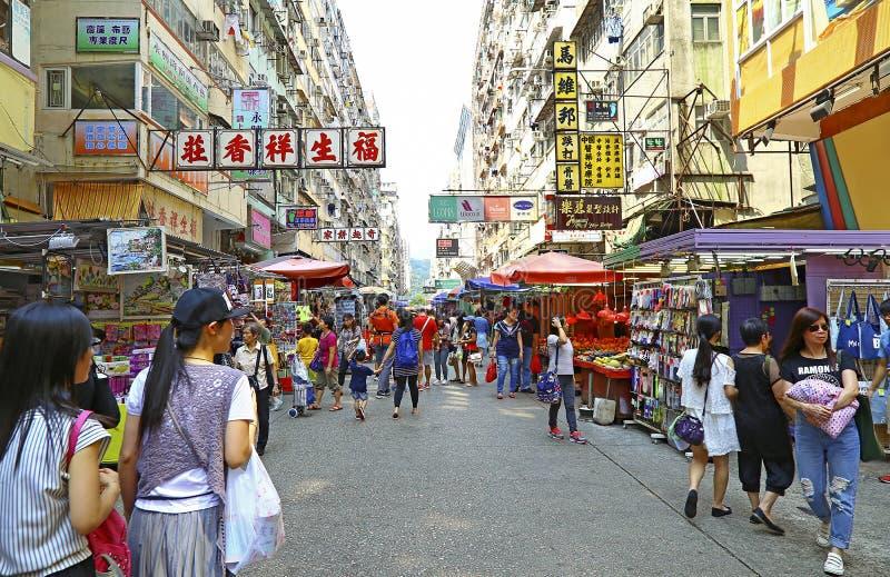 Mercado callejero del Fa Yuen, distrito de príncipe edward, Hong-Kong imagenes de archivo