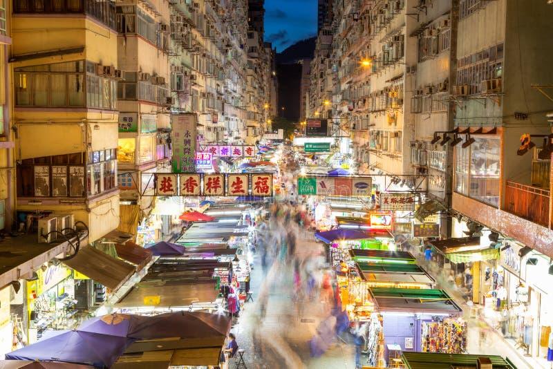 Mercado callejero en Fa Yuen Street, Hong Kong foto de archivo