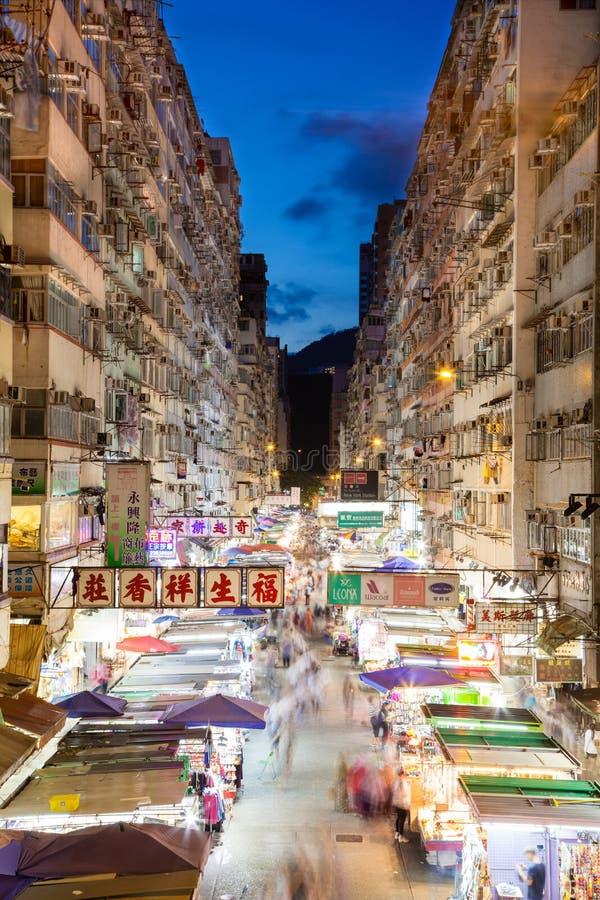 Mercado callejero en Fa Yuen Street, Hong Kong fotografía de archivo