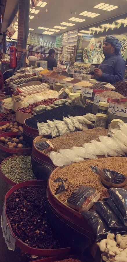 Mercado da especiaria foto de stock