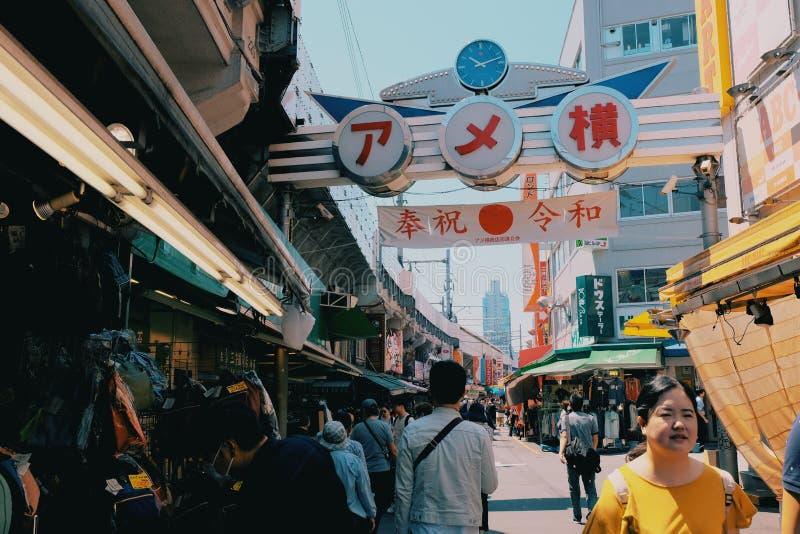 Mercado de Ameyoko imagen de archivo
