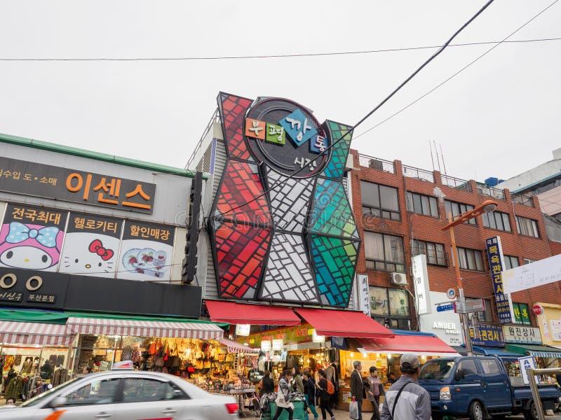 Mercado de BupyeongKkangtong imagenes de archivo