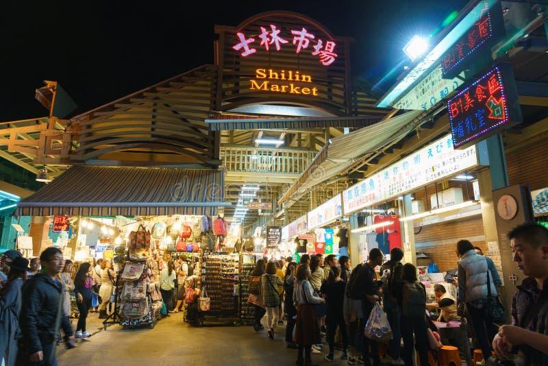 Mercado de calle de Taiwán foto de archivo