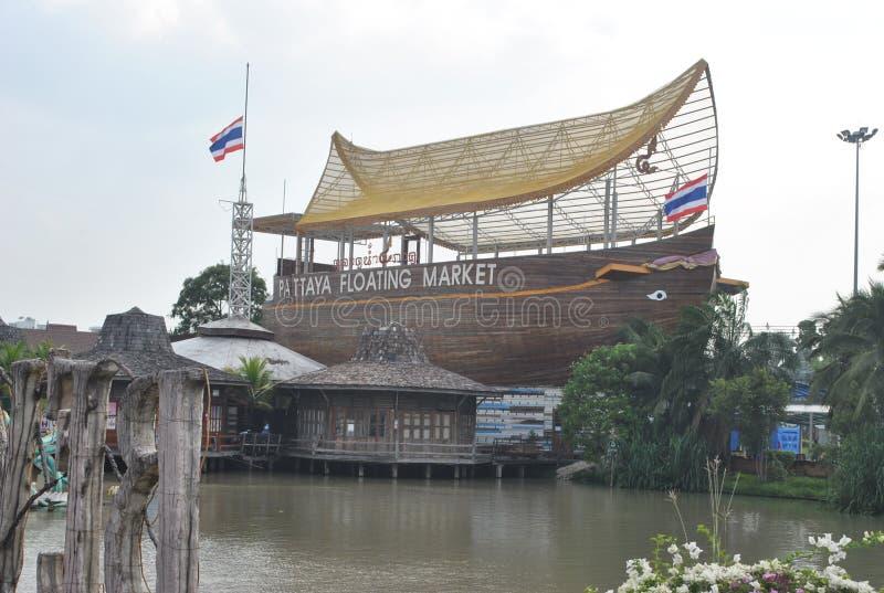 Mercado de flutuação Tailândia de Pattaya do marco fotografia de stock royalty free