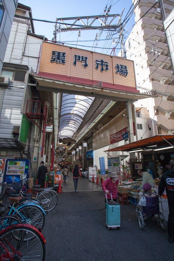 Mercado de Kuromon fotos de archivo