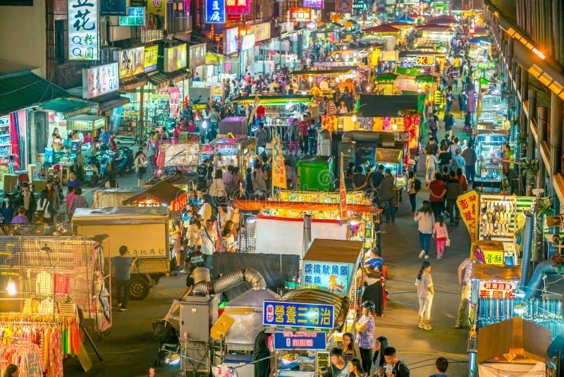 Mercado de la noche de Jhongli Xinming imagen de archivo libre de regalías