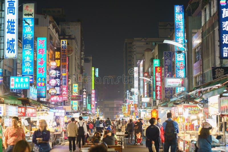 Mercado de la noche de Liuhe en Gaoxiong fotografía de archivo libre de regalías