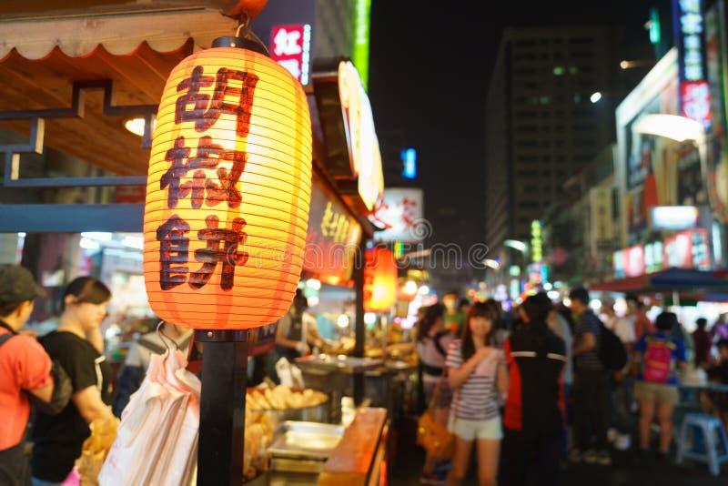 Mercado de la noche de Liuhe en Gaoxiong imágenes de archivo libres de regalías