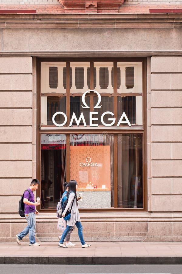 Mercado de Omega, Shangai, China imagen de archivo