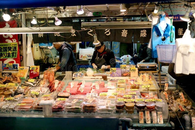 Mercado de peixes do Tóquio foto de stock royalty free