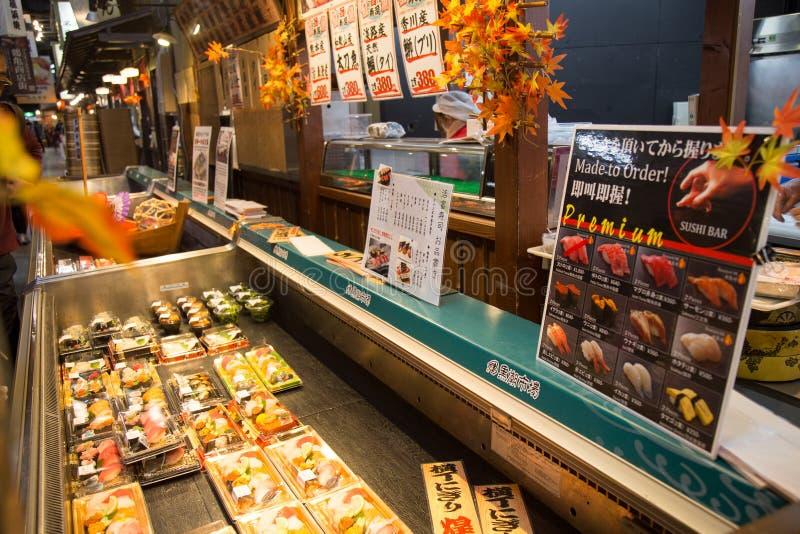 Mercado de peixes de Kuroshio, Wakayama, Kansai, Japão foto de stock