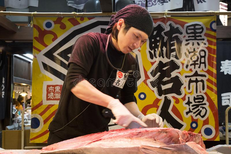 Mercado de peixes de Kuroshio, Wakayama, Kansai, Japão fotografia de stock royalty free