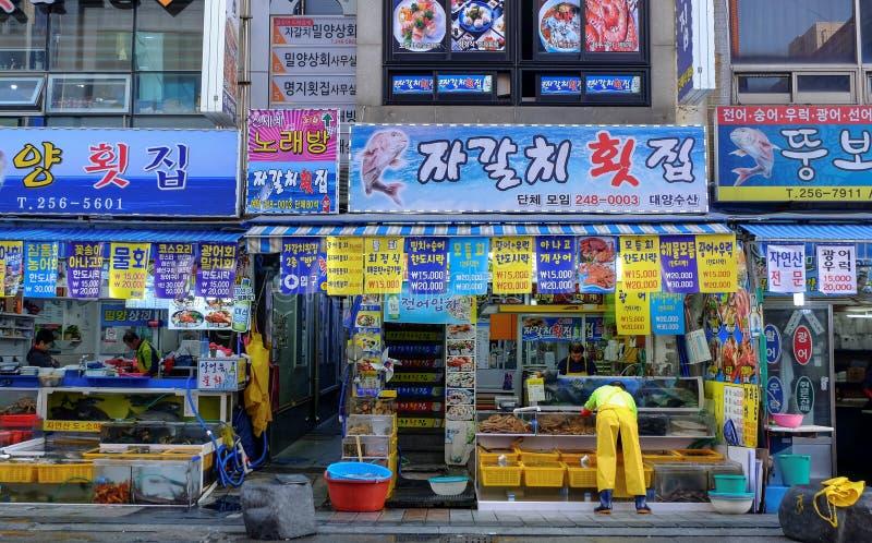 Mercado de pescados de Jagalchi, Busán fotografía de archivo libre de regalías