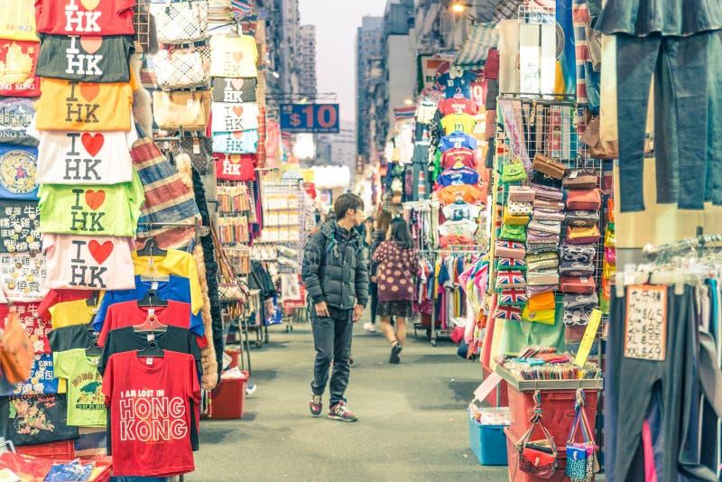 Mercado de rua do templo, Hong Kong fotos de stock royalty free