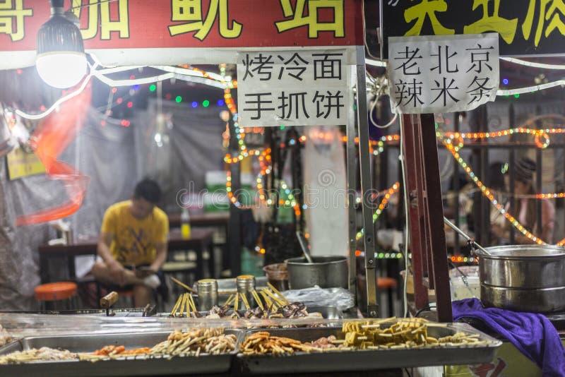 Mercado del alimento de la noche en Pekín imagen de archivo libre de regalías