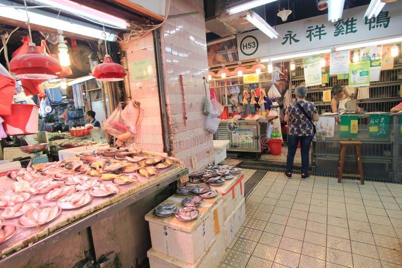 Mercado dos alimentos frescos de Hong Kong foto de stock