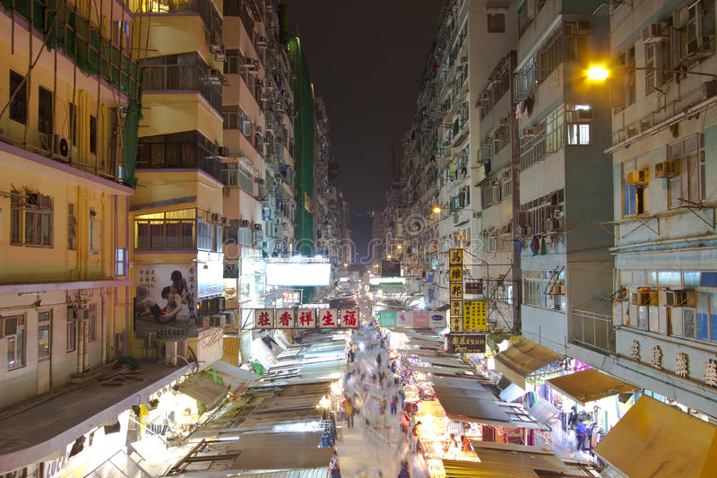 Mercado en Hong-Kong en la noche foto de archivo libre de regalías