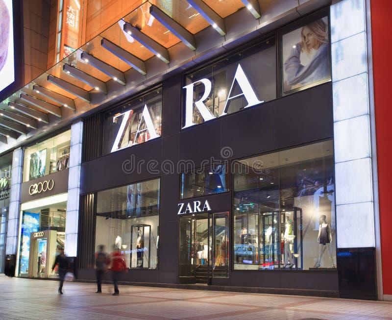 Mercado en la noche, Pekín, China de Zara imagen de archivo libre de regalías