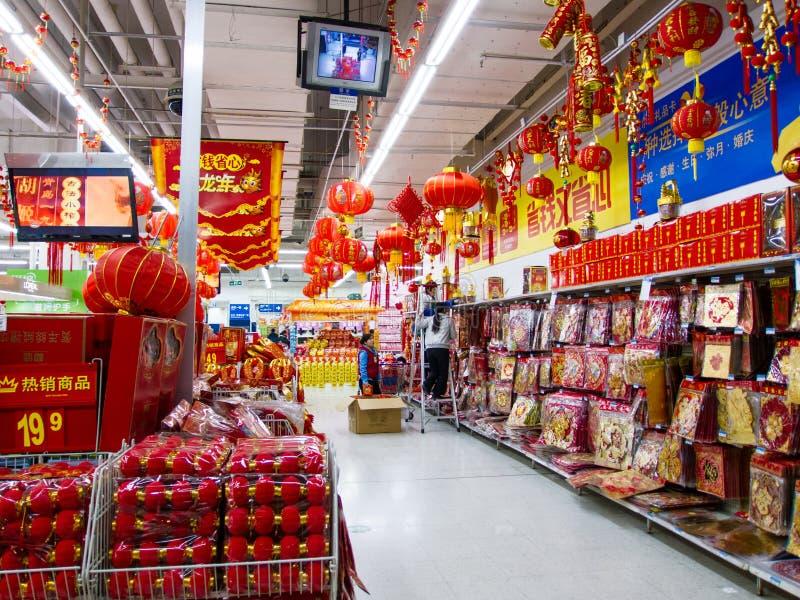 Mercado estupendo chino imagenes de archivo