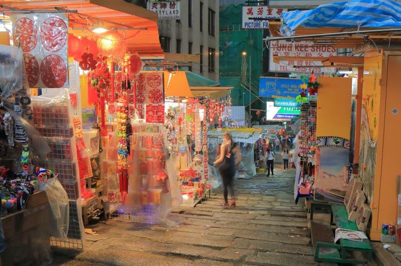 Mercado Hong-Kong de la noche de la calle de Lan Kwai Fong foto de archivo libre de regalías