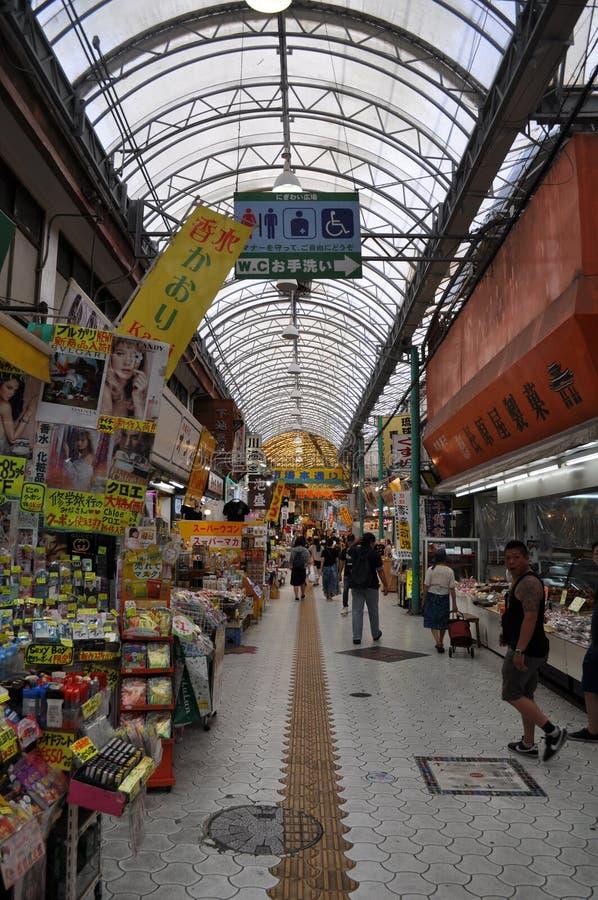 Mercado japonés imagen de archivo libre de regalías