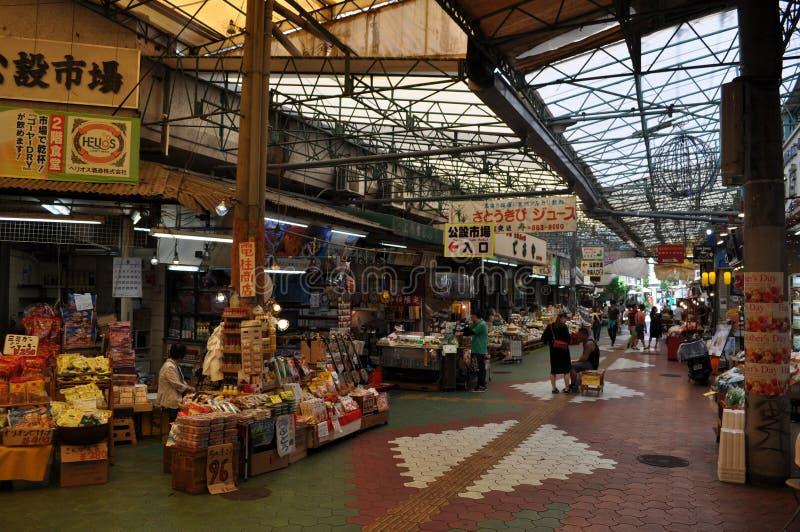 Mercado japonés en Okinawa Japan imagenes de archivo